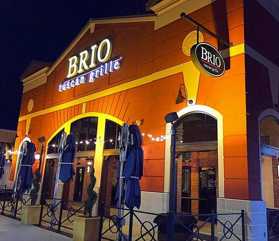 Outside - Brio